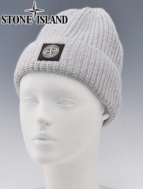 ストーンアイランド ニット帽