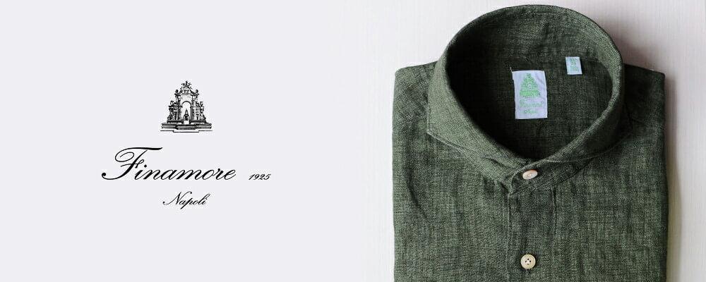 Finamore フィナモレは1925年にカロリーナ・フィナモレが 小さなアトリエで顧客のために100%ハンドメイドのシャツを作り始めたのがブランドの始まりです。その技術は息子に引き継がれ、現在は孫にあたるシモーネ・パオロ・アンドレアが ナポリの熟練したクラフツマンシップを今に伝えています。 職人の手に委ねられた、温もり有るシャツは、丸みを帯びた美しさに感動のクオリティーです。