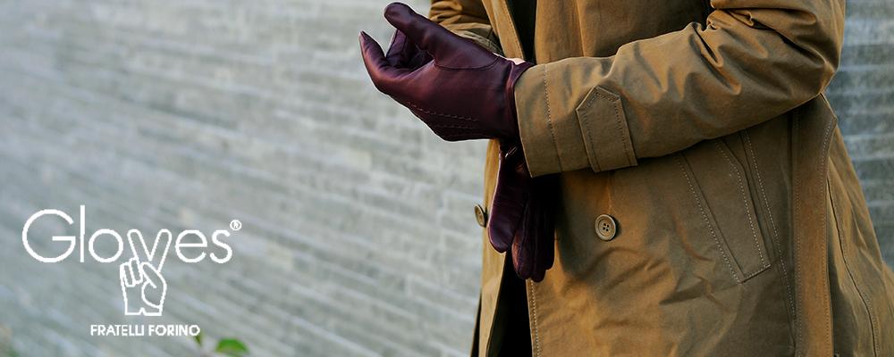 グローブ gloves