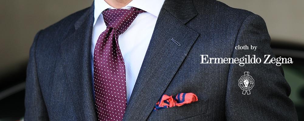 Italian suit イタリア生地使用スーツ