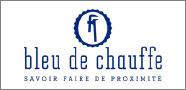 Bleu de chauffe ブルー・ドゥ・シャフ