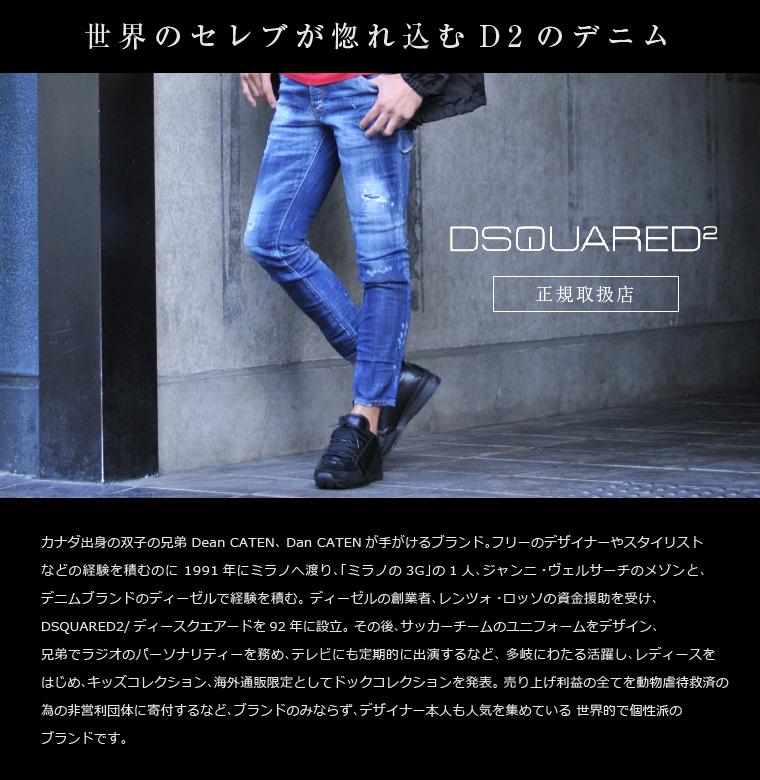"""DSQUARED2 ディースクエアードはカナダ出身の双子の兄弟 ディーン・カートンとダン・カートンが手がける ディースクエアード(DSQUARED2)。 「自分たちが着たい服を作る」というはっきりした主張で作り込まれた信念のアイテム達は、 マドンナをはじめ、多くのアーティストから支持されています。  1994年に「D2」としてミラノコレクションに登場。 今日では""""ハイセンスカジュアルウェア=ディースクエアード Dsquared2""""となるほどの知名度となりました。 自身たちをシンボル化した「双子デザイン」がヒットを飛ばし、アダルトなジョーク使いもブランドのイメージに。 2020年春夏新作も登場!インパクトの強いアートなTシャツ や ディースク デニムのコレクションを楽しんでください。"""