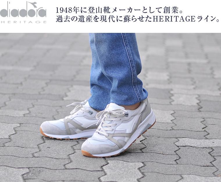 DIADORA heritage ディアドラ ヘリテージはイタリアはヴェネト州のカエラノで1948年に登山靴メーカーとして創業。21世紀にスタートした、ヘリテージコレクションは 当時のデザインを復刻し、ストーンウオッシュやヴィンテージ加工、ワックスと言った技術を駆使した スニーカーが、今に蘇り人気のスニーカーへと成長しております。