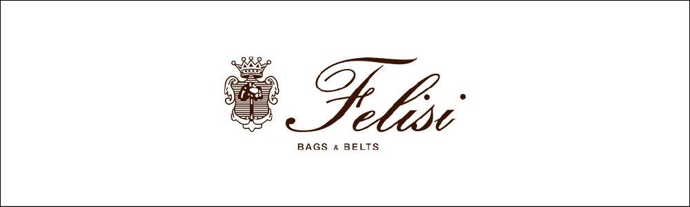 Felisi フェリージ