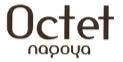 Octet nagoya オクテット 名古屋