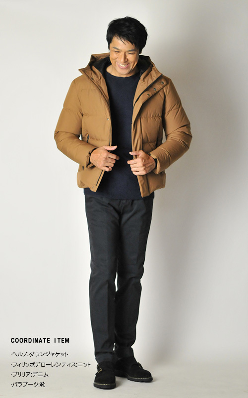 落ち着いた色合いのダウンはジャケットのようなエレガントな風格 キレイ目スタイルにぴったり