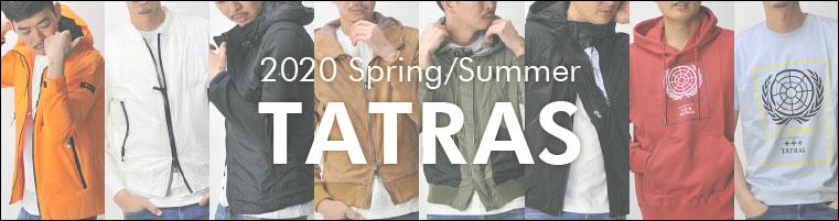 TATRASタトラス2020春夏新作紹介