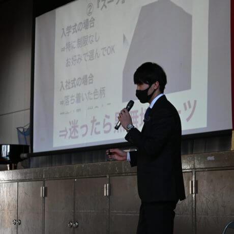 衣台高校スーツ・メイク講座
