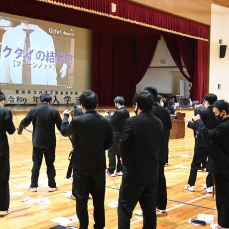 刈谷工業高校スーツ講座