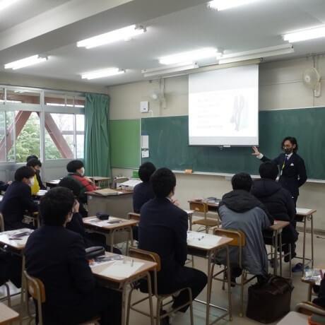 名古屋市立工芸高等学校ファッション講座