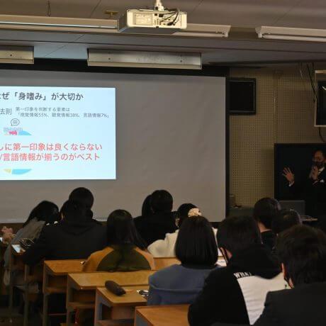 愛知県立加茂丘高等学校スーツ・メイク講座